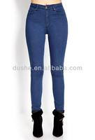 denim jeans wholesale