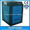 40HP 7-15Bar Compresor De Aire Silencioso / Silent Air Compressor Machine for Sandblasting