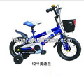 Nouveau modèle audi. vélo pour enfant/bébé./enfants