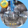 50-1000L jacket kettle cooker