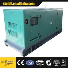low fuel consumption household diesel generator powered by Cummins 6BTA5.9G2
