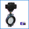 Huagreat Electric actuated butterfly valve for water oil gas medium