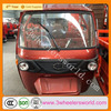 China alibaba website newest china three wheel motorcycle/3 wheel truck for sale