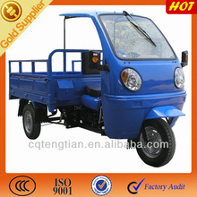 China Three Wheel Motorcycle Tricycle Factory