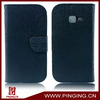flip cover for samsung galaxy trend duos S7572