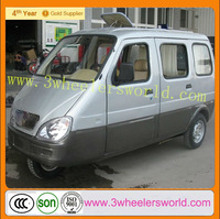 China manufacturer passenger tricycle/cheap electric cars/tricycle adult for sale