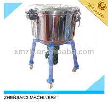 High Speed Stainless Steel Plastic Mixer Granulator