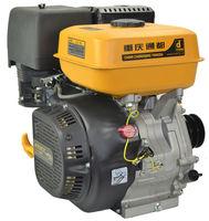Factory Price motor honda 5.5hp engine for hot sale