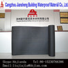 Construction building materials ASTM bitumen waterproof roofing felt