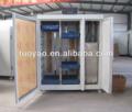 De avena brotar de la máquina, semillas de arroz máquinas de siembra de alibaba en sms: 0086-15238398301