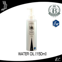 "cosmetic ""Belle Coeur Water Oil"" skin care essence made in Japan"