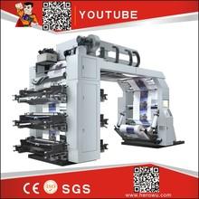 بالون البطل الماركة آلة الطباعة للبيع
