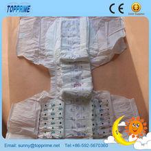 Anti-bacterial Adult Diaper Disposal