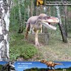 Dinosaur playground cute stuffed dinosaur- t-rex