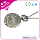 pocket watch with chain antique ship pocket hot sale Shenzhen Factory
