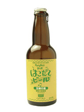Star of GORYO Beer (Weizenbier)