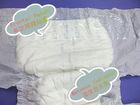 Adult diaper courier to Kangar, Perlis, Alor Setar, Kedah, Kota Bahru, Kelantan, Kuala Terengganu, Ipoh, Perak, Georgetown
