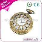 cheap quartz pocket watch bronze 2012 pocket watch chain
