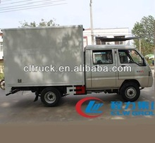 Foton double cab light refrigerated truck