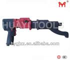 HY1888-1 1 inch HUAYI brand Pneumatic nut wrench/wheel nut wrench/HUAYI TOOLS