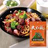 spicy dry pot condiment
