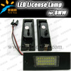 Car parts Led license plate light error free for bmw e81 e85 e86 led number plate light E63 E64 license plate frame lamp