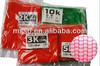 HDPE monofilament fruit mesh net bag