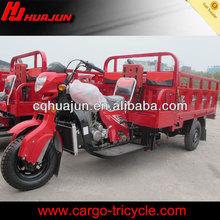 HUJU 250 cc trike-car / 250cc trike chopper 3 wheele motorcycle / farm cargo tricycle for sale