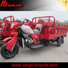 HUJU 250 cc trike-car / 250cc trike chopper 3 wheele motorcycle / farm cargo tricycle for sale