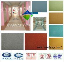 anti-slip commercial PVC flooring for hospital 2.0mm
