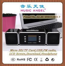 MUSIC ANGEL JH-MAUK9 best full range speaker computer speaker system audio speaker parts