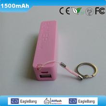 PB-008 cute small perfume power bank portable power supply for MP3 portable music box