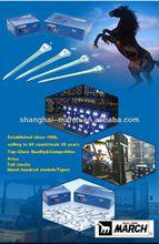 Shanghai March Horseshoes nails Horseshoe Horse equipment Manufacturer Horse Racing