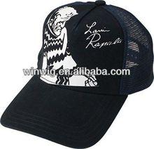 Fashion Pre-curved Unisex Baseball Cap with plastic Adjustable Strap mesh Trucker cap