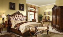 medical wooden beds