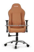 AK Popular Series office chair
