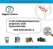 HP8024 Ibandronate sodium intermediate 3-(N-methylpentylamino)propionic acid hydrochloride CAS 625120-81-2