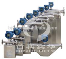 Beijing Sincerity DMF-Series Coriolis Mass Flow Meter Sensor