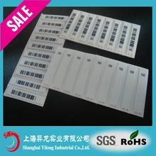 HOT!!! Shanghai AM label,eas dr label,dr label, EAS label DP56