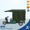 2014 Luoyang three wheeler passenger auto rickshaw price