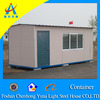 prefabricated container house,container shop