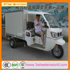KW200ZH-8A Closed Box Cabin Tricycle/250cc shaft drive bike motorcycle