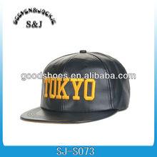 guangzhou snapback hats,custom made snapback cap