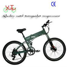 price of motorcycles in china/high speed electric bicycle
