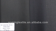 50% Wool Polyester Fabric for Suit in grey Herringbone