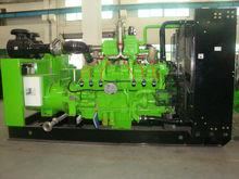 500kw Natural gas generator/500kw Biogas genset/500kw Propane generator