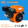 Air cooled Mini Gas Engine Toy Car Petrol Engine