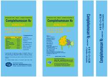 Organic Fertilizer - COMPLEHUMOSAN N2 /CALCIUM