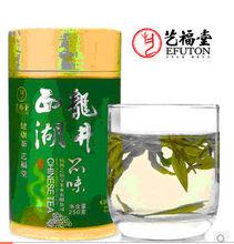 Chinese Xihu Longjing Tea / Westlake dragon well TEA(Green Tea)