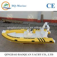 4.8m PVC Semi-rigid FRP Inflatable Boat For Sale